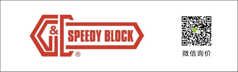 Speedy Block Toggle Clamps,Speedy Block垂直肘夹,Speedy Block夹具