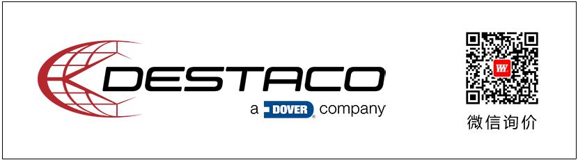 DESTACO自锁夹钳,代理销售DESTACO夹具,DESTACO夹爪,DESTACO肘夹