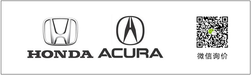 Acura零件,讴歌汽车零件,Honda汽车零部件,本田OEM零件,专业的汽车零部件OEM代理商