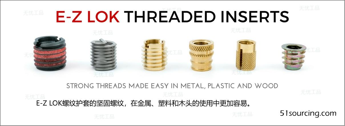 E-Z LOK 329-10,国内现货,11/16英寸碳钢自锁螺纹插件