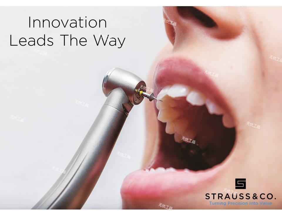 Strauss & Co金刚石牙钻,Strauss牙科用旋转器械,Strauss牙医用工具,Strauss牙科工具