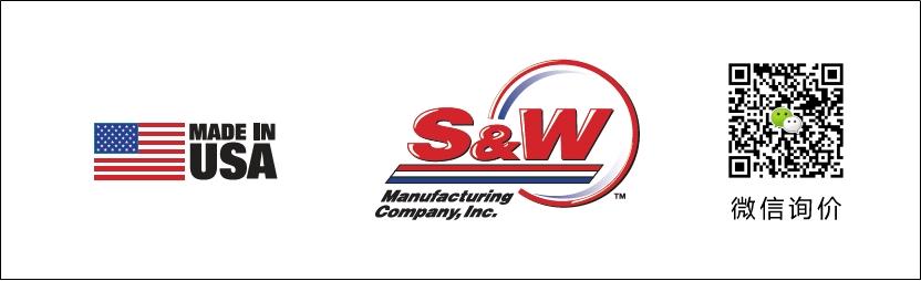 S&W代理商,S&W分销商,S&W水平调整脚,S&W中国代理商